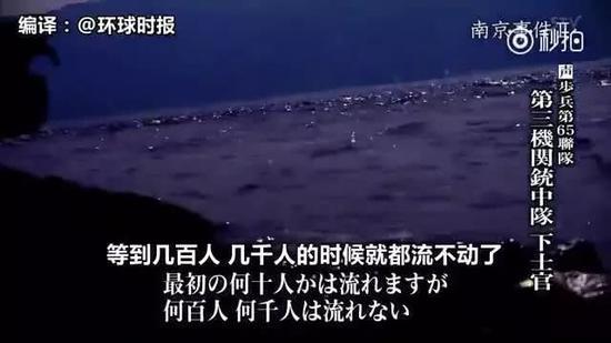 纪录片片段。视频来源:环球时报