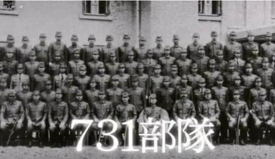 NHK纪录片中公布的731部队合影。