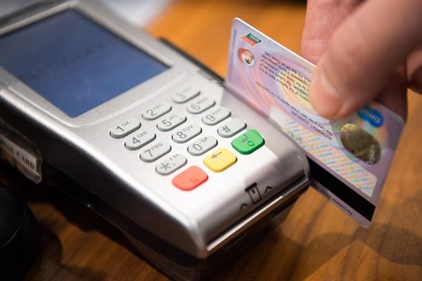 """最高法要废除信用卡""""霸王条款"""":支持余额计息"""