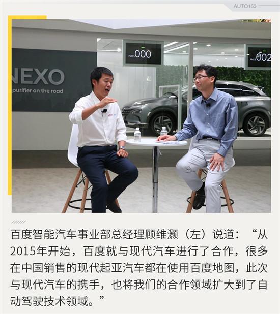 AI、自动驾驶、氢能源车 CES现代汽车亮点颇多
