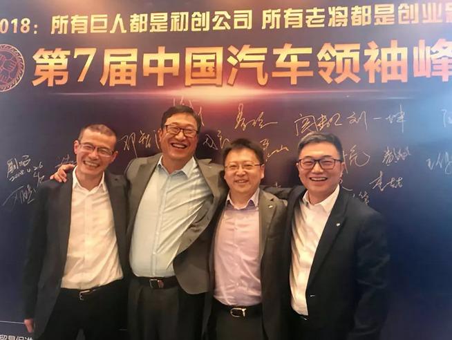 文飞将出任长城汽车销售公司营销副总经理