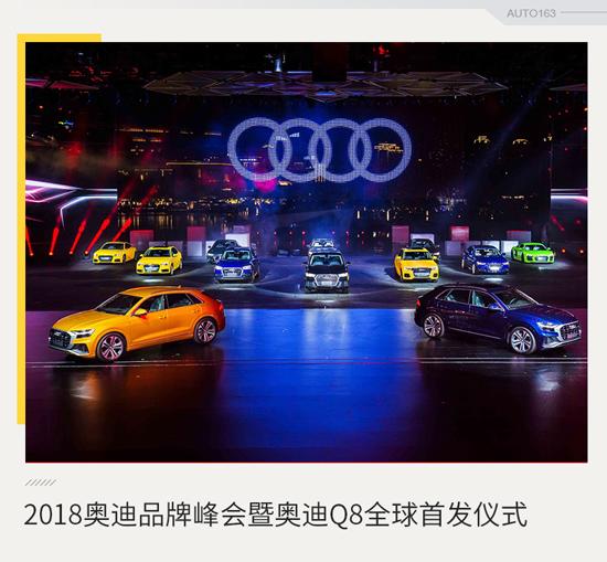 一汽-大众2018上半年共售95.58万辆 同比增近10%