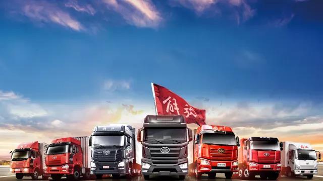 中国一汽上半年销量超171万辆 同比增长7.1%