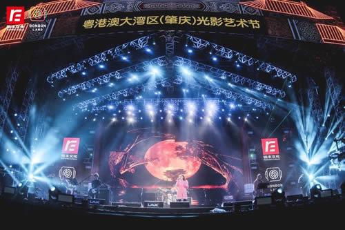 [回顾] 楊斯捷-魅力四射精彩跨年演出 与男神周柏豪同台演出