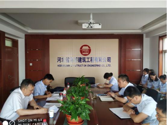 河北省四建公司党委副书记