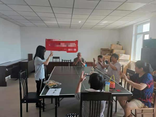 让爱延续--北京市通州区春晓心理社会工作事务所进行精神疾病康复