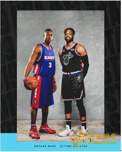 实情有哪些看点?AG环亚纪念NBA全明星