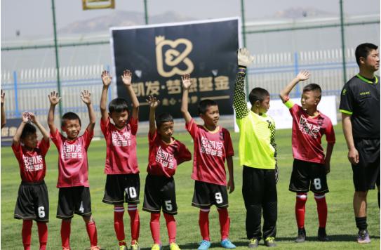 2019立昊杯八强诞生 凯发梦想基金诠释足球青春风暴 — 【】 {}365bet提现要多久到账