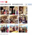 刘晓庆和张金玲再同框 网